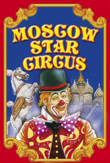 MoscowStarCircus_Temse 2016